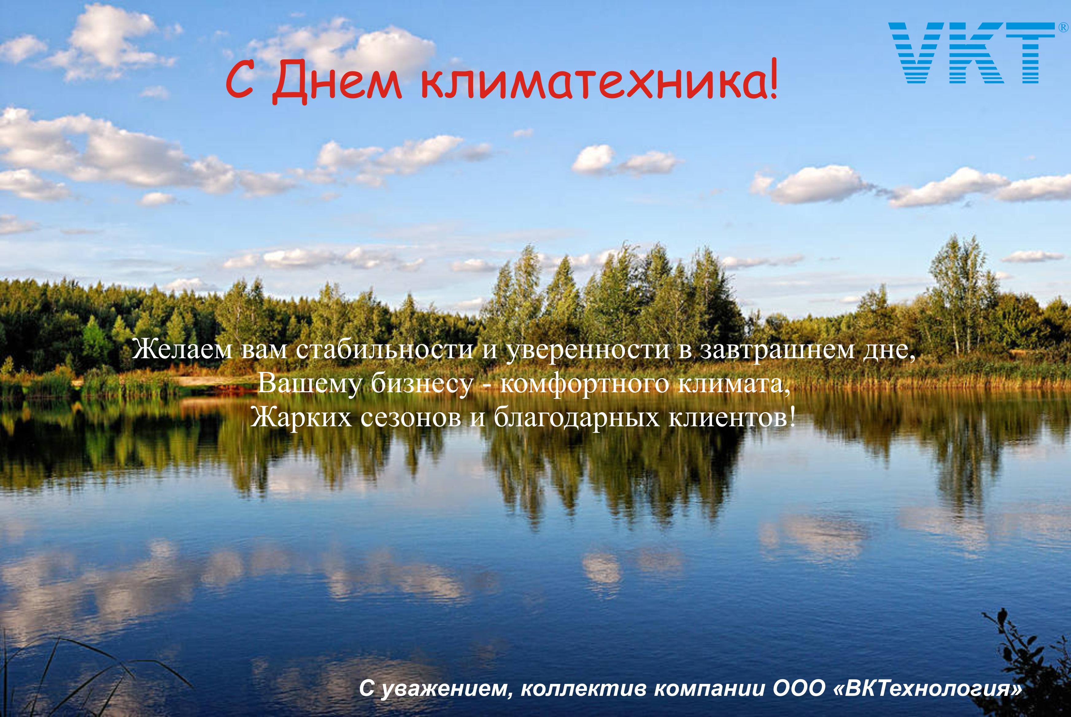Фото природа беларуси лето 5